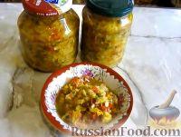 Фото к рецепту: Кабачковая икра в духовке (на зиму)