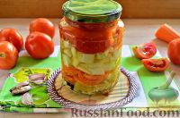 Фото к рецепту: Маринованные помидоры дольками, с кабачками, перцем, морковью