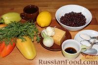 Фото приготовления рецепта: Пестрый салат из фасоли и печеного перца - шаг №1