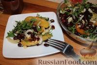 Фото приготовления рецепта: Пестрый салат из фасоли и печеного перца - шаг №13