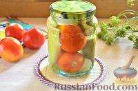"Фото к рецепту: Заготовка на зиму с помидорами ""Овощной квартет"""