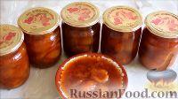 Фото к рецепту: Варенье из абрикосов (на зиму)