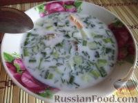 Фото к рецепту: Азербайджанский суп «Овдух» (окрошка на кефире)