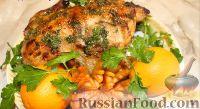 Фото к рецепту: Курица, фаршированная апельсинами (в духовке)