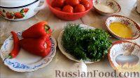 Фото приготовления рецепта: Помидоры по-корейски - шаг №1