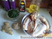 Фото приготовления рецепта: Куриные крылышки в соевом соусе - шаг №1