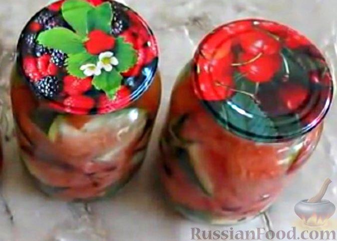 Фото приготовления рецепта: Маринованный арбуз (на зиму) - шаг №9
