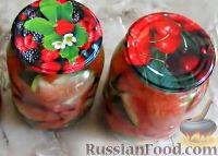 Фото к рецепту: Маринованный арбуз (на зиму)