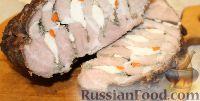 Фото к рецепту: Свинина, запеченная в фольге, с куриным филе и морковью
