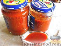 Фото к рецепту: Кетчуп из помидоров и перца (на зиму)