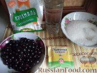 Фото приготовления рецепта: Кисель из свежих ягод - шаг №1