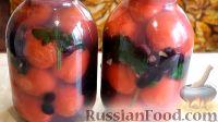 Фото к рецепту: Маринованные помидоры с виноградом (на зиму)