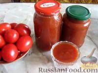 Фото к рецепту: Кетчуп из помидоров