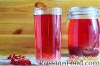 Фото к рецепту: Компот из красной смородины (на зиму)