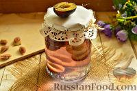 Фото к рецепту: Компот из слив (на зиму)