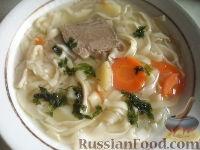 Фото к рецепту: Суп-лапша домашняя с говядиной или бараниной