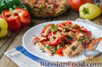 Фото к рецепту: Салат с курицей, болгарским перцем и пряной заправкой