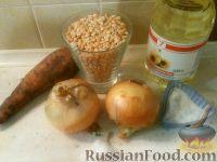 Фото приготовления рецепта: Гороховая каша - шаг №1