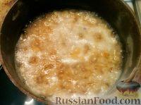 Фото приготовления рецепта: Гороховая каша - шаг №2