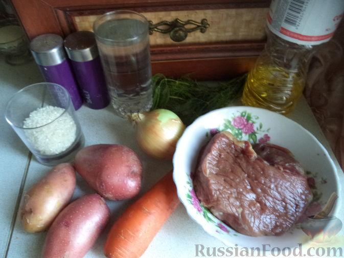 рецепт супа с говядиной на косточках