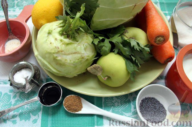 """Фото приготовления рецепта: Салат """"Коул-Сло"""" (Coleslaw) с кольраби - шаг №1"""