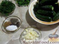 Фото приготовления рецепта: Огурцы малосольные (в пакете) - шаг №1