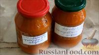 Фото к рецепту: Абрикосы протертые с мёдом