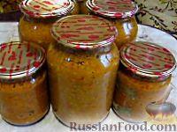 Фото к рецепту: Аджика с яблоками и грецкими орехами (на зиму)