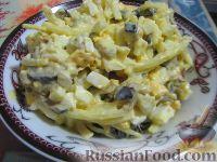 Фото к рецепту: Салат с жареными баклажанами и яйцами