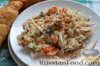 """Фото к рецепту: Салат """"Коул-Сло"""" (Coleslaw) с кольраби"""
