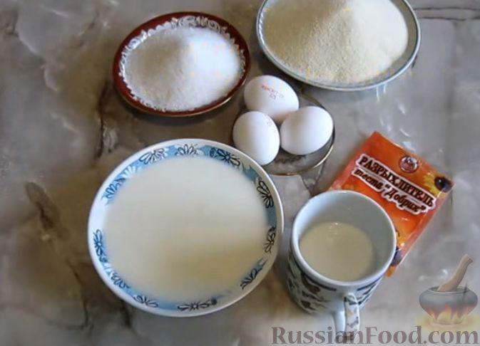 Манник на кефире без муки пошаговый рецепт