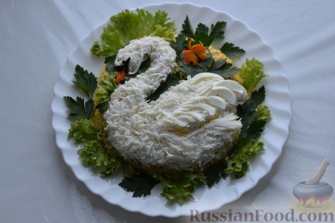 салат лебедь фото
