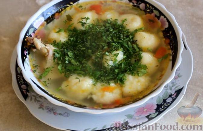 суп с куриными крылышками рецепт