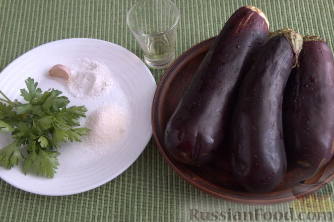 запеченные баклажаны на зиму рецепты с фото