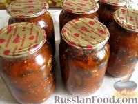 """Фото к рецепту: Закуска """"Кобра"""" из баклажанов (на зиму)"""