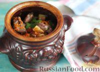 Фото к рецепту: Куриные сердечки в горшочках, с овощами