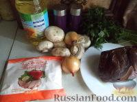 Фото приготовления рецепта: Салат из говяжьей печени - шаг №1