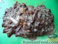 Фото приготовления рецепта: Салат из говяжьей печени - шаг №3