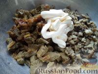 Фото приготовления рецепта: Салат из говяжьей печени - шаг №10