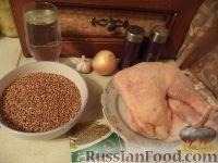 Фото приготовления рецепта: Курочка с гречкой - шаг №1