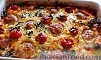 Фото к рецепту: Картофельная запеканка с фрикадельками