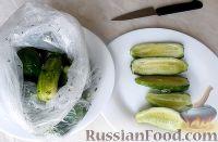 Фото к рецепту: Малосольные огурцы (в пакете)