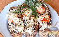 Фото к рецепту: Баклажаны с фаршем (в духовке)