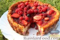 Фото к рецепту: Чизкейк со свежими ягодами