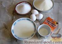 Фото приготовления рецепта: Манник на кефире (без муки) - шаг №1