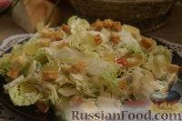 Фото к рецепту: Сырный салат с пекинской капустой и сухариками
