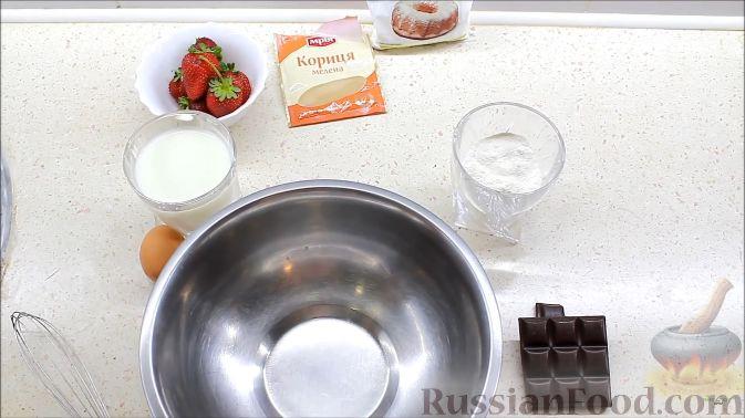 Фото приготовления рецепта: Блины с корицей, клубникой и шоколадной глазурью - шаг №1