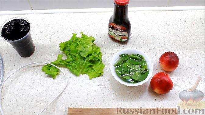 Фото приготовления рецепта: Летний салат с ежевикой и нектарином - шаг №1
