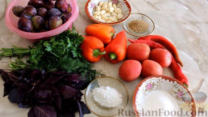 Фото приготовления рецепта: Аджика из слив (на зиму) - шаг №1