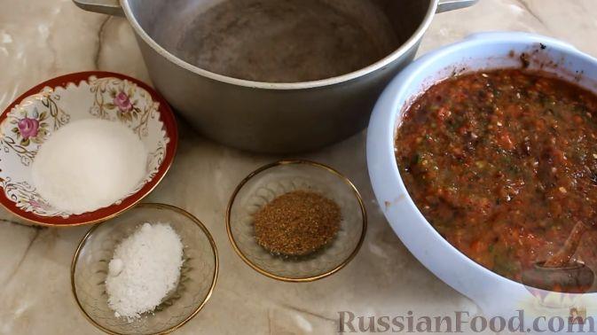 Фото приготовления рецепта: Аджика из слив (на зиму) - шаг №2